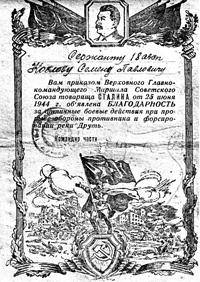 http://www.vestibash.ru/images/news/news_text_2632_18673_blag.jpg